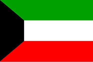 Türkiye ile Kuveyt Arasında Tarımsal Konularda Anlaşma İmzalandı