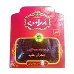 Aram Salihi - tarimziraat.com